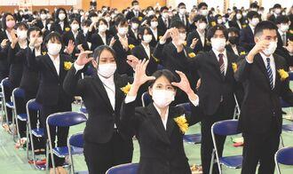 卒業の歌の歌詞に合わせて手話を披露する卒業生=1日午前、那覇市・真和志高校(古謝克公撮影)