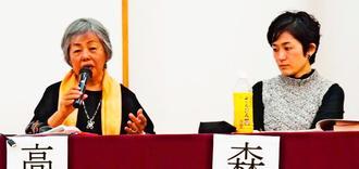 米兵による女性への性暴力を語る高里鈴代さん(左)と森亜紀子さん=12日、南風原町の南風原文化センター