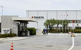 旧タカタ彦根製造所=2017年6月、滋賀県彦根市