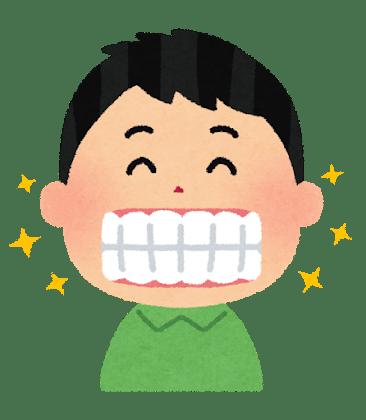 病気でもないのにつらい自覚症状 原因は噛み合わせや顎のずれ? 体のゆがみを誘発 | 沖縄タイムス+プラス ニュース | 沖縄タイムス+プラス