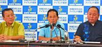 自民党沖縄県連、県政奪還へ主導権示す【解説】