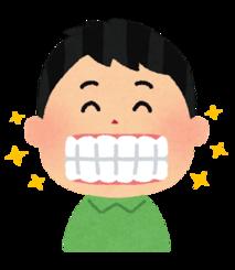 「乳歯 イラスト」の画像検索結果