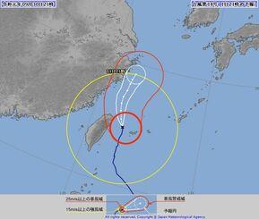 台風の進路予想図(気象庁HPより)