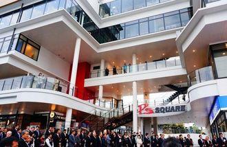 4月5日にグランドオープンするP'S SQUARE=浦添市西原(プレンティーホールディングス提供)