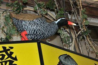飛べない鳥として有名なヤンバルクイナのオブジェ