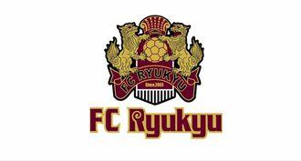 (資料画像)FC琉球のロゴマーク