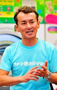 「布団丸洗い」で全国展開へ 革新、新たな市場を創出 ランドリージロー代表・森下洋次郎氏に聞く