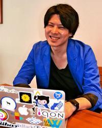 女性向けにプログラミング無料講座 沖縄出身エンジニア きっかけは1人で兄弟を育てた母の実体験