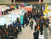 就活解禁、今年も売り手市場 説明会は熱気 浦添で49社・学生1200人参加