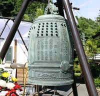 被災の寺再建、宮城へ釣り鐘帰る 埼玉・飯能市から名取市に