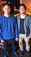 「沖縄に貢献したい」と話す名幸仁さん(右)と上地気夢さん=東京・浅草の「鉄板焼 浅草KUDAKA」