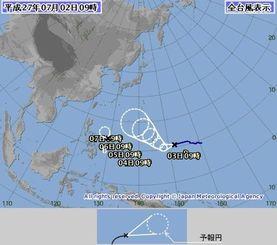 台風9号の進路予報図。左円が熱帯低気圧(気象庁HPから)
