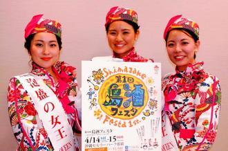 島酒フェスタをPRする(左から)林千種さん、翁長里奈さん、新里葵さん=12日、沖縄タイムス社