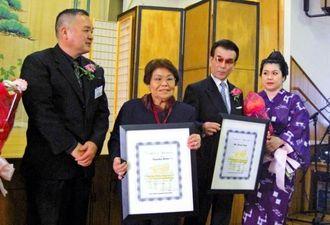 感謝状を授与された比嘉朝儀さん(右から2人目)とヒリンスキ米子さん(同3人目)=サンディエゴの仏教会大ホール