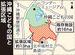 沖縄こどもの国と拡張地域