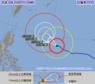 台風24号(チャーミー)26日から27日にかけ、沖縄の南で停滞か