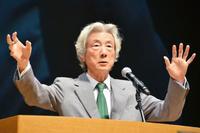 小泉元首相「原発推進は過ち」 浜松市で講演