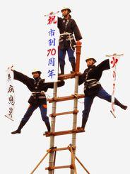 消防団員の「はしご乗り」で締めのポーズを決める(左から)竹内真穂さん、生駒さつきさん、三輪千夏さん=石垣市消防本部