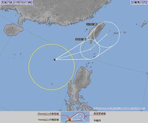 台風10号(29日15時現在、気象庁HPから)