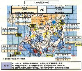 石垣島が侵攻された場合を想定した自衛隊の奪回のための作戦分析。島6カ所で戦闘を繰り広げ、残存率などが示されている