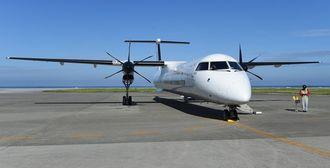 (資料写真)琉球エアーコミューターの航空機