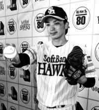 [プロ野球]/7月に鷹の祭典/東浜「V決意の金色」