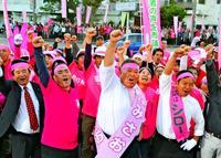 石垣市長選2018:勝利誓い、3候補が雄たけび 選挙戦打ち上げ式