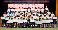 入賞児童生徒を表彰/県内の文化財図画作品