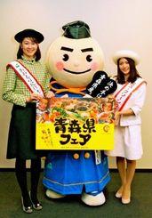 青森県フェアをPRする三浦さん(左)と千葉さん【右)=9日、沖縄タイムス社