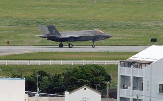 普天間飛行場に着陸後、駐機場へと向かうF35B=11日午後3時8分、宜野湾市(古謝克公撮影)