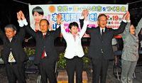 うるま市長選へ山内末子氏が事務所「温かい市政を」 翁長知事ら応援