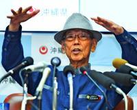 翁長知事、埋め立て承認撤回を表明 辺野古新基地「公益に適合せず」