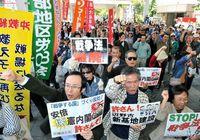 「安保法廃止まで闘う」 沖縄県庁前で250人決意