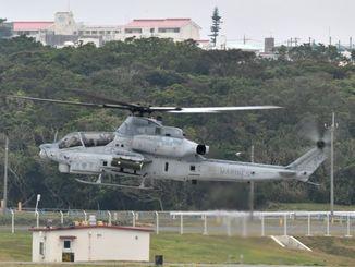 AH1Z攻撃ヘリ=2018年1月9日、普天間飛行場