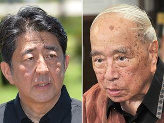 安倍晋三首相(左)と故大田昌秀元沖縄県知事