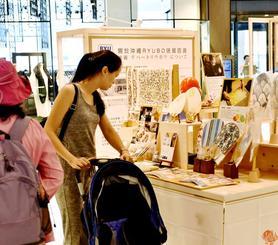 沖縄など日本の商品から高品質やこだわりのある約1500点を展示販売するリウボウインダストリーのイベント=1日午前、台北市