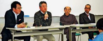 公開シンポジウム「日本の植民地主義と中国・北朝鮮脅威論を問い直す!」で意見交換するパネリスト=27日、琉球大学