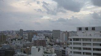 那覇市内は朝はいい天気でしたが、夕方は曇っています。