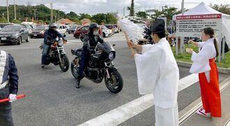 沖宮で毎年行われている新春の車両安全祈願の様子。おはらいは車などの現物がないとできないため、オンライン受け付けは祈願だけになる(沖宮提供)
