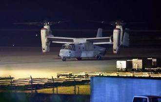 大分空港に緊急着陸した米軍のオスプレイ=29日午後9時50分ごろ、大分県国東市
