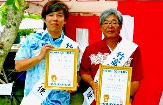 観光大使に就いた加治工勇さん(右)、敦さん親子