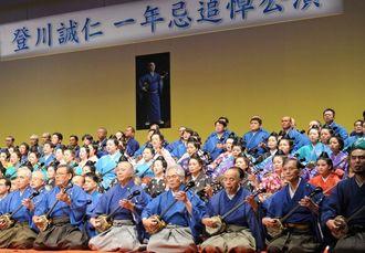 登川流会員200人以上による「歌ぬ心・豊節」で幕開けした追悼公演=29日、うるま市民芸術劇場(金城健太撮影)