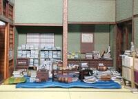 芥川龍之介旧居跡に記念館 東京・田端で計画進む
