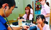 沖縄本島北部での就職条件に学費4年分免除 名桜大看護学科
