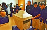 沖縄の偉人・程順則の母の骨壺戻る 名護博物館に寄贈