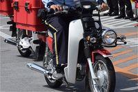 郵便局員装い表札販売 80代男性が被害に 沖縄・糸満署