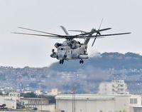 日本政府に当事者意識や危機感あるか? 米軍ヘリ飛行再開で識者に聞く