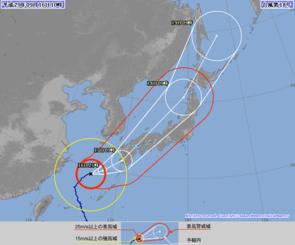 台風18号の進路予想図(気象庁HPから)