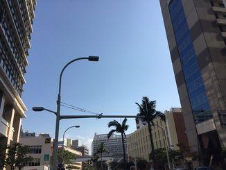 那覇市は晴れていますが、風は冷たく感じます