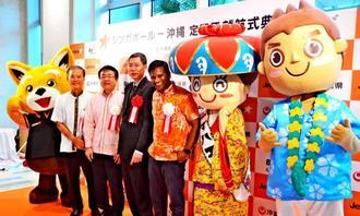 那覇-シンガポール便の新規就航を祝うジェットスター・アジア航空のバラタン・パスパティCEO(右から3人目)ら=17日、那覇空港国際線ターミナル